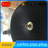 Jingtong inflatable sewer pipe plug; water stopper air bag