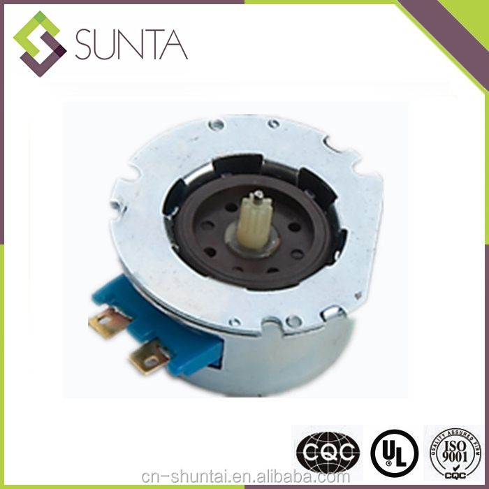 Permanent Magnet Synchronous Electric Motor