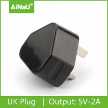 usb adapter 5V 2A UK 3 pin charger for mobile phone, AiNaU
