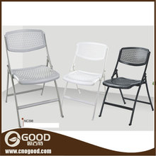 Cheap PP+Metal Tube Frame Folding Plastic Dining Chair