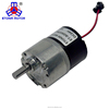 24v Gearbox Motor Featured brushless motor, High Quality DC brushless motor,