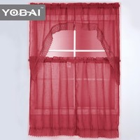 New Chinese Style Fancy Door Curtain Design Kitchens Luxury