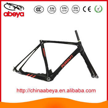 full carbon MTB bicycle frame