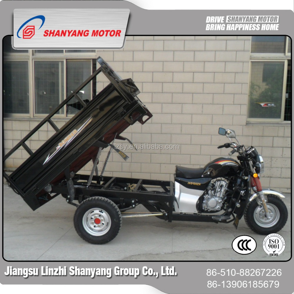 China Wholesale 250CC Strong Cargp Box Cargo Loading Tricycle 43mm Front Shock Absorber Export To Iraq