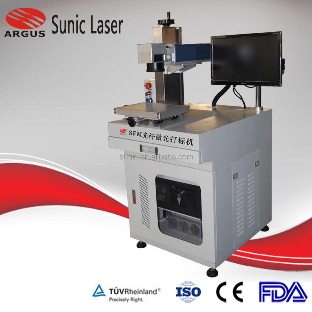 10w 20w 30w 50w metal electronic component meter Fiber Laser Marking logo machinery apparatus device instrument appliance