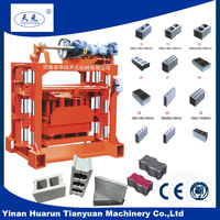 Tianyuan Factory animal salt mineral licking block press machine