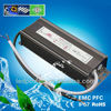 KV-12070-AS output 12V 70W PFC EMC constant voltage LED Driver