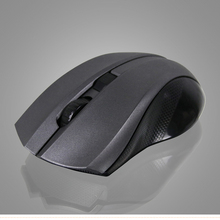 Custom Logos 3V super slim wireless mouse