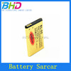 New 3.7V 1020mAh BL-5C Battery For Nokia 2310 3100 6030 6230 3120