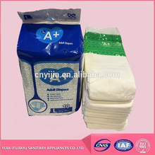 Disposable Soft Adult Diaper From Direct Factory