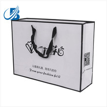 China Custom Made Logo Printed Luxury Shopping Paper Bag For Shopping/Gift/Garment