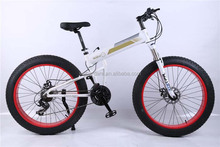 2015 New model 26''snow bike/winter bike/fat tyre folding beach cruiser