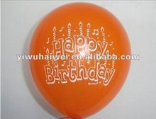 2012 hot sell 100% natural latex balloon