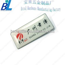 Rectangle die cutted metal logo badges