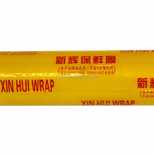 micron thin pvc film cling film stretch wrap