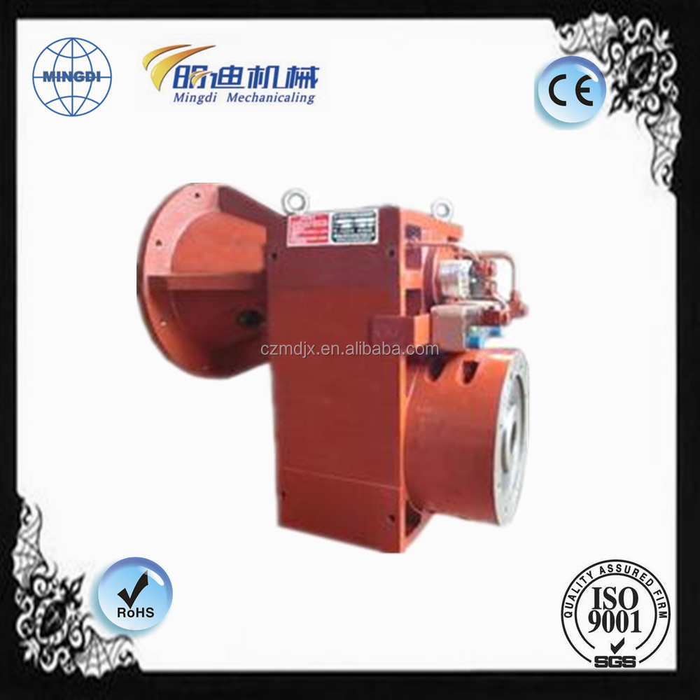 changzhou machinery ZLYJ gearbox/gear box vertical mount for pvc extruder machine reduction gearbox