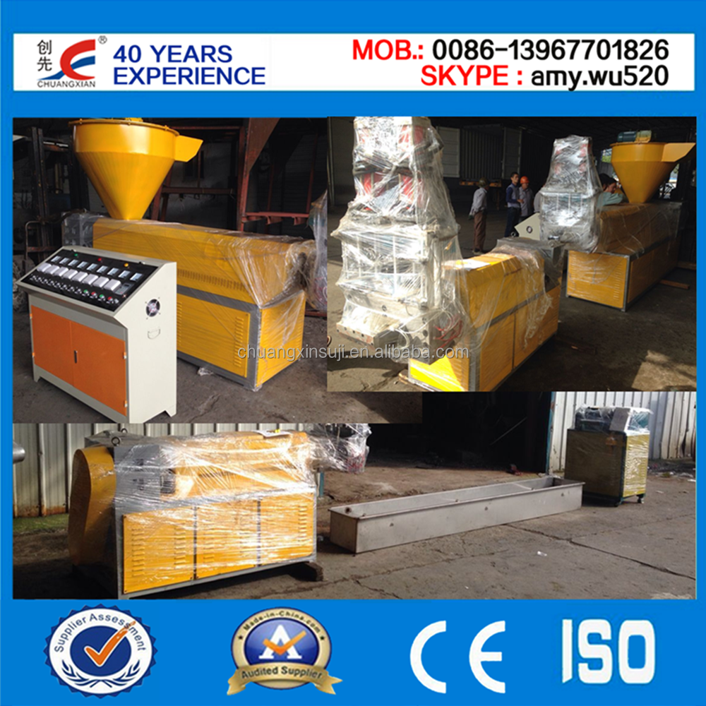 FACTORY MADE PP PE FILM RECYCLING AND GRANULATING MACHINE