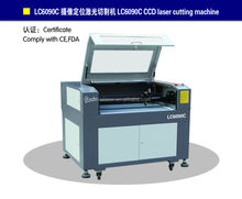 roland printing and cutting machine tree cutting equipment for sale laser for minilab noritsu cut work sarees
