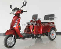 New design three wheel auto rickshaw for old people