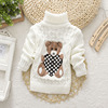 P18B189TR girl boy kid cute bear pattern cotton sweater turtle neck pullover jumper