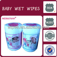 2013 High Quality Disposable Baby Wet Wipes From China With Competitive Price