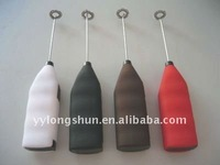 L&S001A New designed Electric Coffee Whisks (Rubber print)