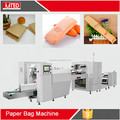 Good Quality RZJD-G250J Kraft Paper Bag Machine