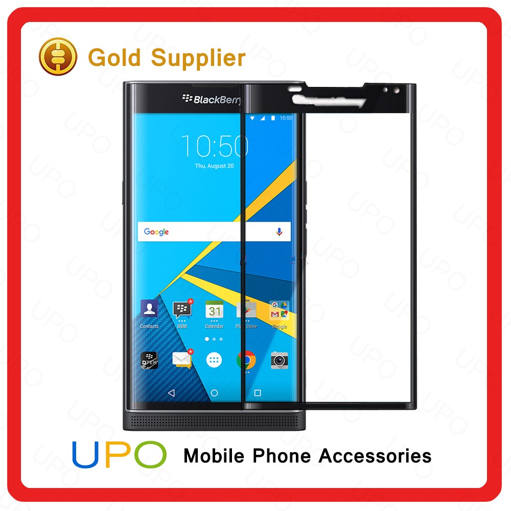 [UPO] Newest Ultra Thin 0.2mm 3D full Curved Premium Tempered Glass Screen Protector for Blackberry Priv