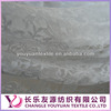 costume designer Exclusive Official Product white wedding dress polyester lace fabric