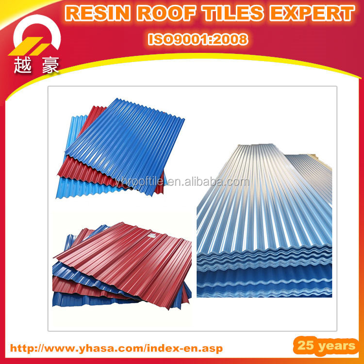 APVC/UPVC roof tiles/transparent roofing sheet in kerala