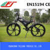 /product-detail/fujiang-electric-bicycle-rear-wheel-brushless-electric-bicycle-motor-electric-bicycle-retrofit-kit-with-en15194-60315608362.html