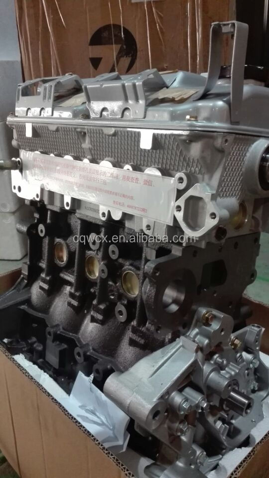 engines 4G18 car engine assembly for min family byd f3