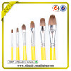Online Paint Brush