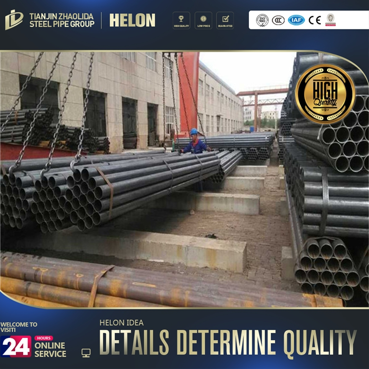 carbon steel pipe ! bright steel tube 7.94*0.65mm china mill good price saw welded round steel tube pipe