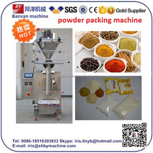 2016 Shanghai Price beef powder flavours packing machine with ce 0086-18516303933