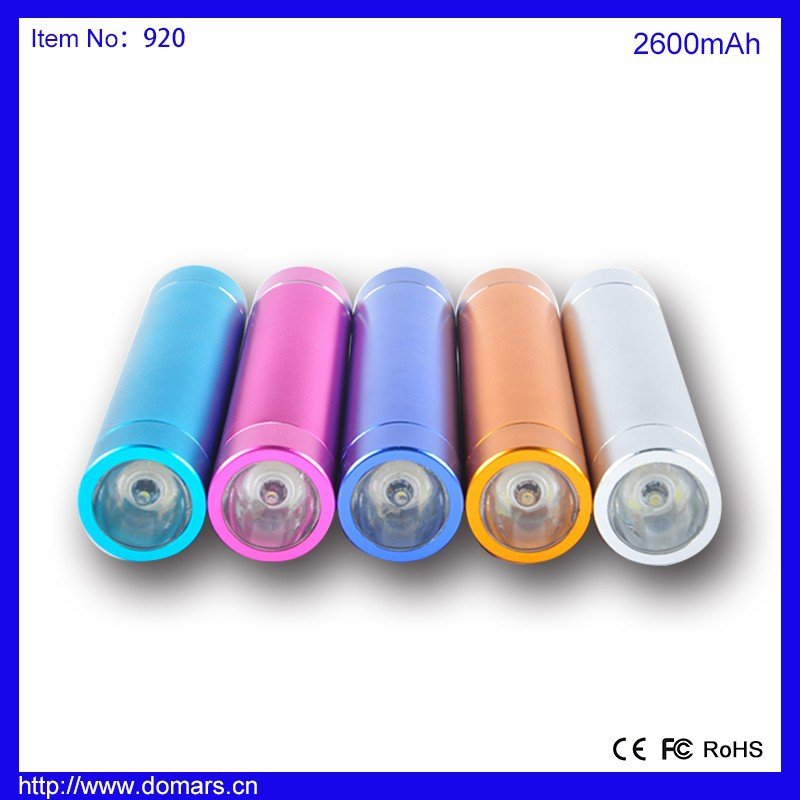 Domars Best Colorful Power Bank Charger 2600mAh For Mobile Phone Battery
