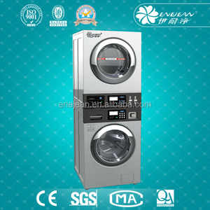 Guangzhou self-service coin and IC card stack washer and dryer