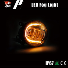 IP67 car led light bar 12v auto Trucks Driving Lamp work fog light