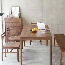 solid wood Dining table set dining room furniture solid wood furniture
