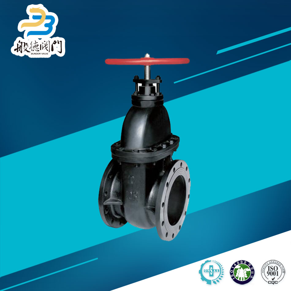 4 Handwheel Operated Flanged Gate Valve Manufacturers