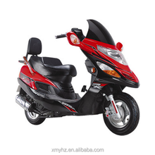 scooter gas for sale (QR -125)