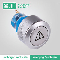 High quality flat round head latching press button 22mm PC plastic push button S1-AWY-11T series normally open switch