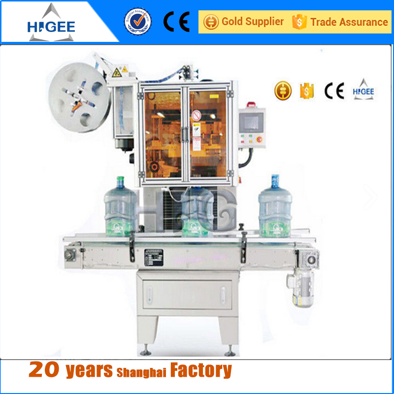HTB-50 new hot sale pet bottle label steam shrink tunnel/shrinkage machine for label/shrink sleeve label machine
