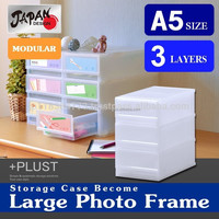 Storage case A5 file box plastic drawer case photo frame Japan design modular stackable Offcie Desk Computer Table PLUST PH A503
