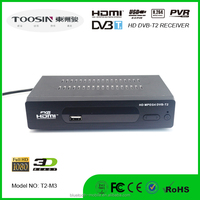 2016 Manufacturer TV Receiver tdt colombia/France decodificador 1080P full hd RECEIVER T2-box With doby /scart