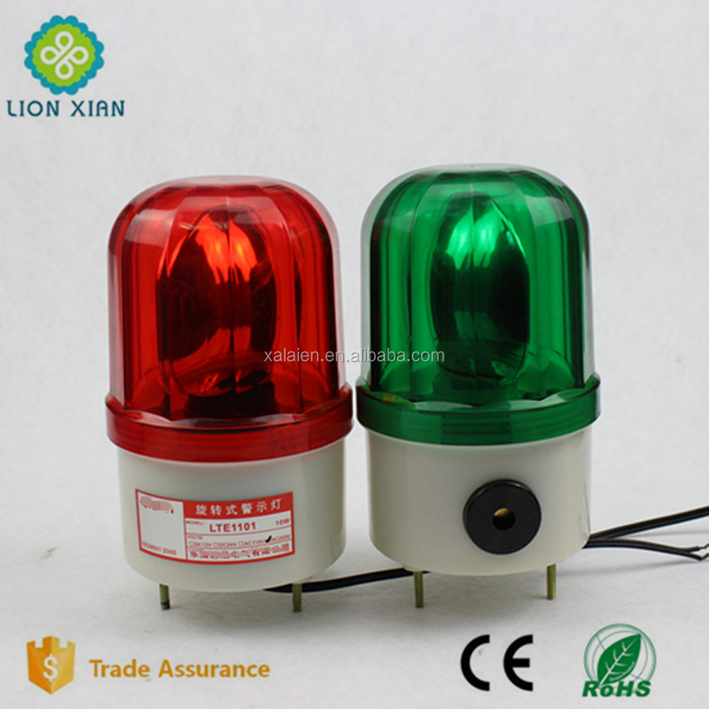 Bulb rotating strobe car warning beacon