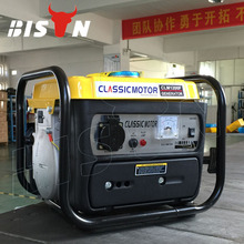 BISON(CHINA) silent generators for sale, low price generator, mini watt generator