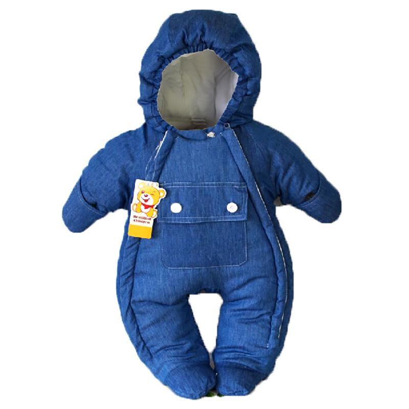 Зимние Куртки Для Новорожденных Купить