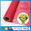 Elegant Nonwoven Flower Wrapping Biodegradable Flower Packing Nonwoven Cloth For Exquisite Show Window Decoration