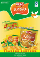 BBQ chicken flavor enhance seasoning powder chicken flavor ingredients